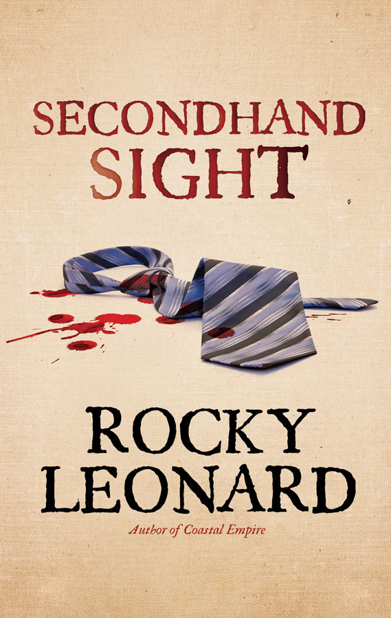 SecondhandSight_Front
